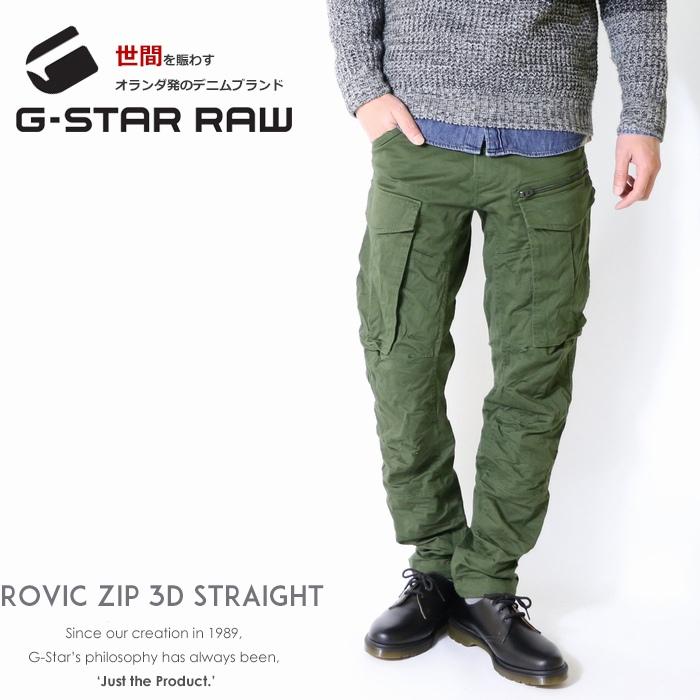 Mens Rovic Zip 3D Tapered Pants G-Star Raw
