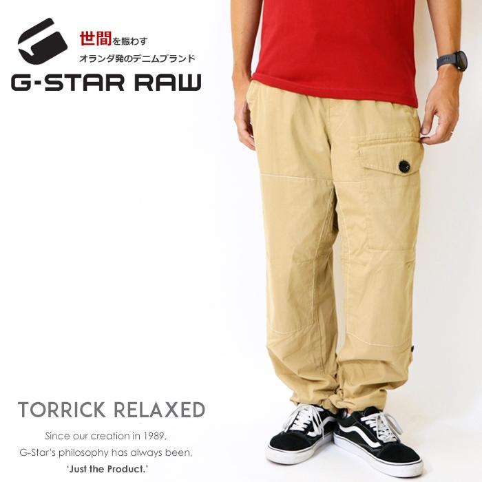 【G-STAR RAW ジースターロウ】 TORRICK RELAXED カーゴパンツ ミリタリーパンツ ワーク ワイドパンツ ジーンズ ボトム ジースターロー gstar メンズ men's 国内正規品 インポート ブランド 海外ブランド D13123-W018