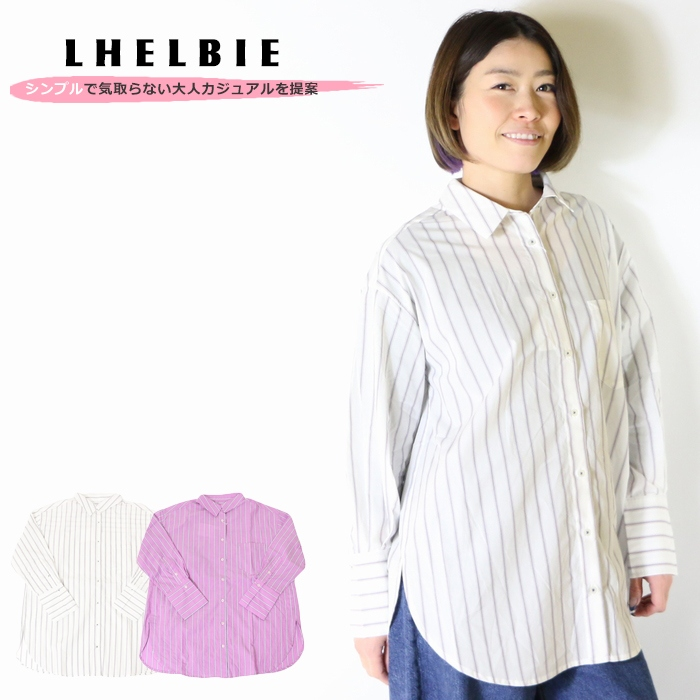 【LHELBIE レルビエ】 シャツ 長袖 ストライプ レディース lady's 国内ブランド ドメスティック ブランド 50684R-2