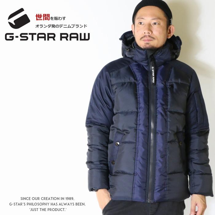 【セール 30%OFF】【G-STAR RAW ジースターロウ】 ジャケット 中綿 フード アウター キルティング ジースターロー gstar メンズ men's インポート ブランド 海外ブランド D10699-A674
