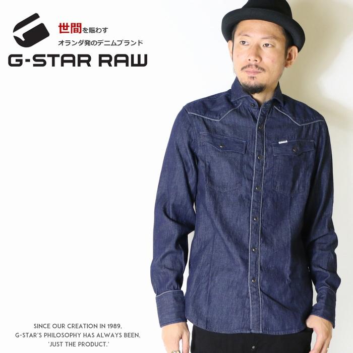 【セール 30%OFF】【G-STAR RAW ジースターロウ】 シャツ 長袖シャツ デニムシャツ 3301 ジースターロー gstar メンズ men's 国内正規品 インポート ブランド 海外ブランド D10993-8106