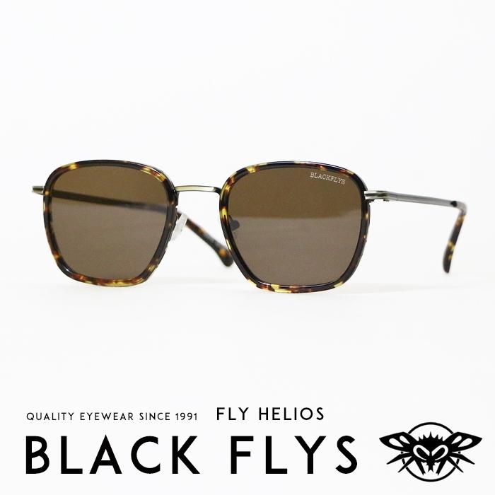 【BLACKFLY ブラックフライ】 FLY HELIOS/フライヘリオス サングラス SUNGLASS べっ甲 ストリート系 サーフ系 メンズ men's レディース lady's 国内正規品 インポート ブランド 海外ブランド BF-1313-02