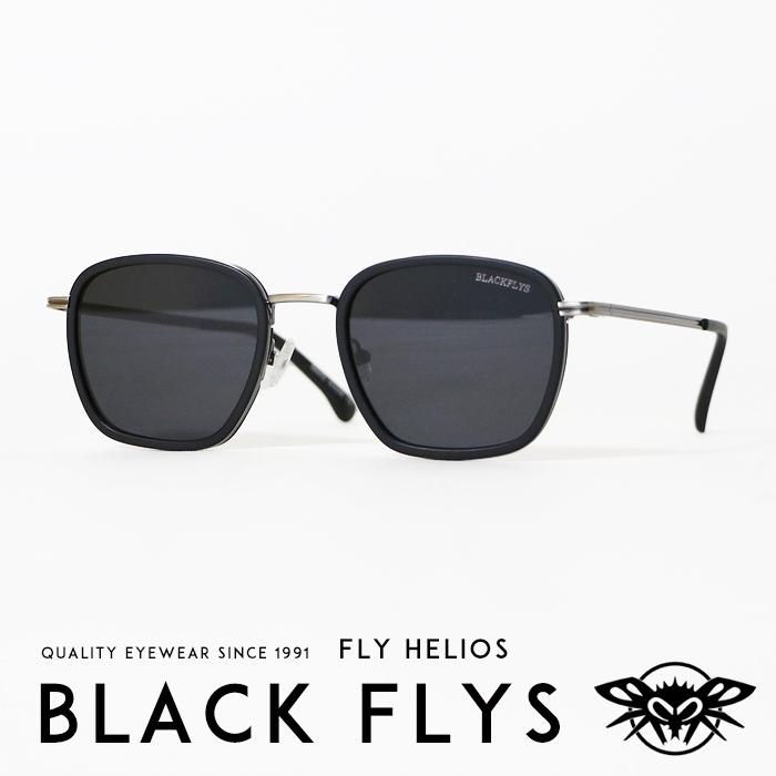 【BLACKFLY ブラックフライ】 FLY HELIOS/フライヘリオス サングラス SUNGLASS ストリート系 サーフ系 メンズ men's レディース lady's 国内正規品 インポート ブランド 海外ブランド BF-1313-01