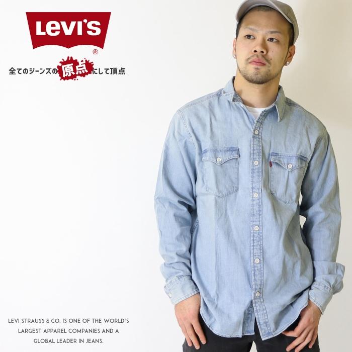 【セール 30%OFF】【リーバイス levis LEVI'S】 長袖シャツ デニムシャツ ウエスタンシャツ MEN'S メンズ 国内正規品 インポート ブランド 海外ブランド 57429-0016