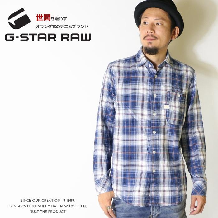 【G-STAR RAW ジースターロウ】 シャツ 長袖シャツ チェック柄 ジースターロー gstar メンズ men's 国内正規品 インポート ブランド 海外ブランド D14071-7934