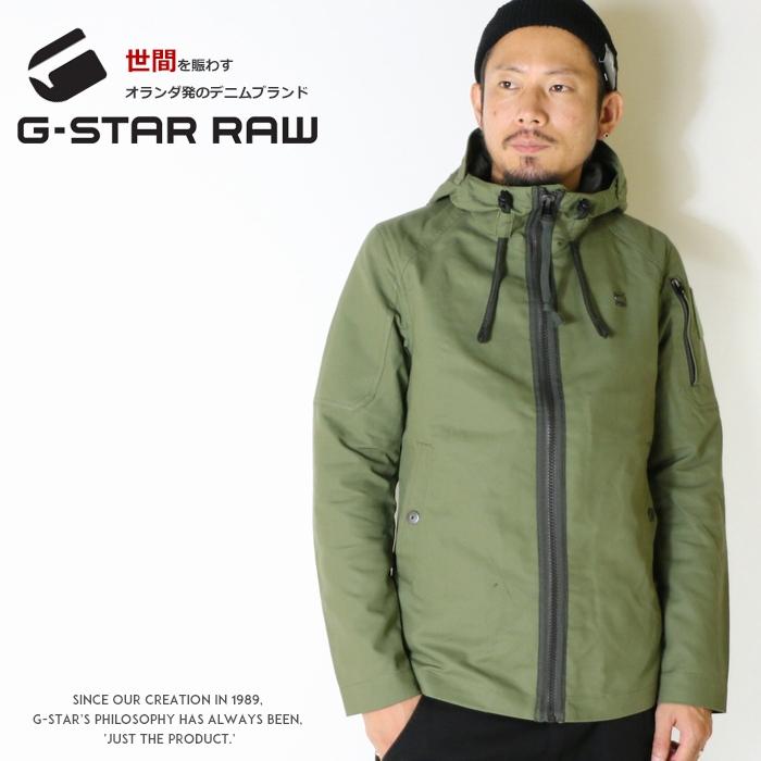 【G-STAR RAW ジースターロウ】 ジャケット ミリタリージャケット アウター ライトアウター ジースターロー gstar メンズ men's インポート ブランド 海外ブランド D14050-5352