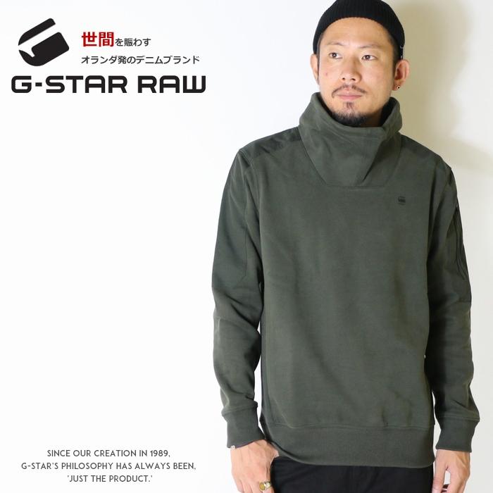 【セール 30%OFF】【G-STAR RAW ジースターロウ】 スウェット トレーナー ファネルネック 長袖 ロゴ ジースターロー gstar メンズ men's 国内正規品 インポート ブランド 海外ブランド D14577-B442