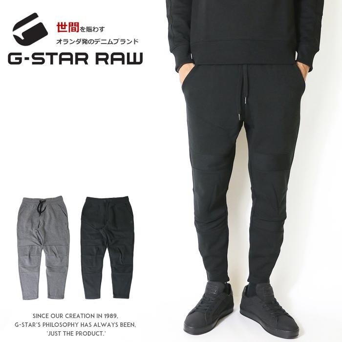 【セール 30%OFF】【G-STAR RAW ジースターロウ】 スウェットパンツ ボトム スリム テーパード ジースターロー gstar メンズ men's 国内正規品 インポート ブランド 海外ブランド D14598-A612