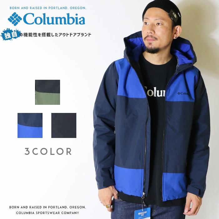 【セール 20%OFF】【Columbia コロンビア】 ジャケット アウター 中綿ジャケット ナイロンジャケット 撥水加工 防寒 men's メンズ 国内正規品 インポート ブランド 海外ブランド アウトドアブランド PM3787 Labyrinth Canyon Jacket