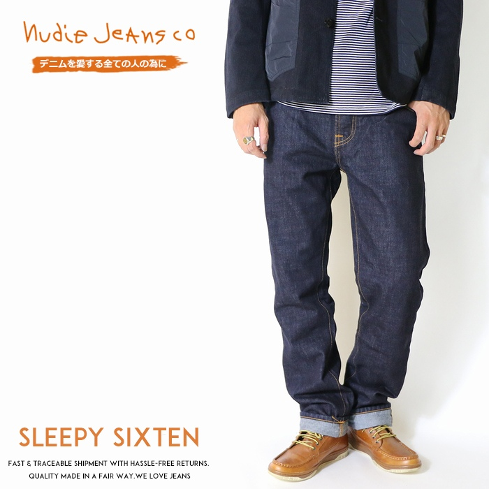【nudie jeans ヌーディージーンズ】 Sleepy Sixten スリーピーシクステン リラックスストレート ドライ men's メンズ インポートブランド 海外 ブランド 50161-1475-N503