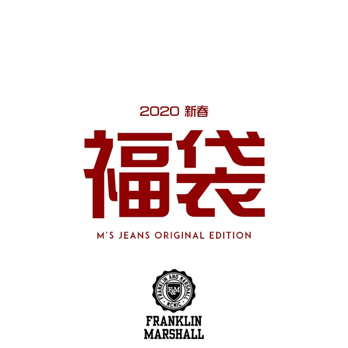 【2020年 新春 福袋】【フランクリン マーシャル FRANKLIN & MARSHALL】 HAPPY BAG アメカジ franklin&marshall MEN'S メンズ 国内正規品 インポート ブランド 海外ブランド