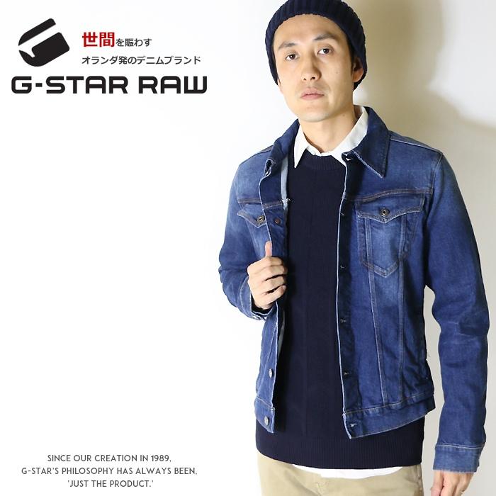 【2020年 春夏新作】【G-STAR RAW ジースターロウ】 3301 SLIM JACKET デニムジャケット ジージャン gジャン アウター デニム ジースターロー gstar メンズ men's 国内正規品 インポート ブランド 海外ブランド D11150-C052