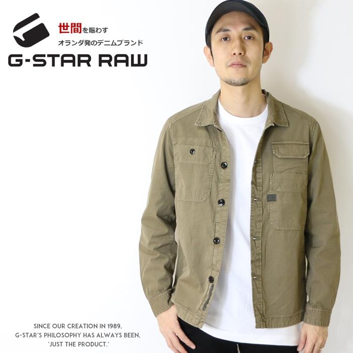 【2020年 春夏新作】【G-STAR RAW ジースターロウ】 長袖シャツ ボックスシャツ リップストップ ジースターロー gstar メンズ men's 国内正規品 インポート ブランド 海外ブランド D16250-9669
