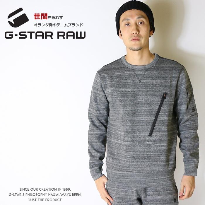 【2020年 春夏新作】【G-STAR RAW ジースターロウ】 スウェット トレーナー テックウェア 長袖 ジースターロー gstar メンズ men's 国内正規品 インポート ブランド 海外ブランド D15975-B860
