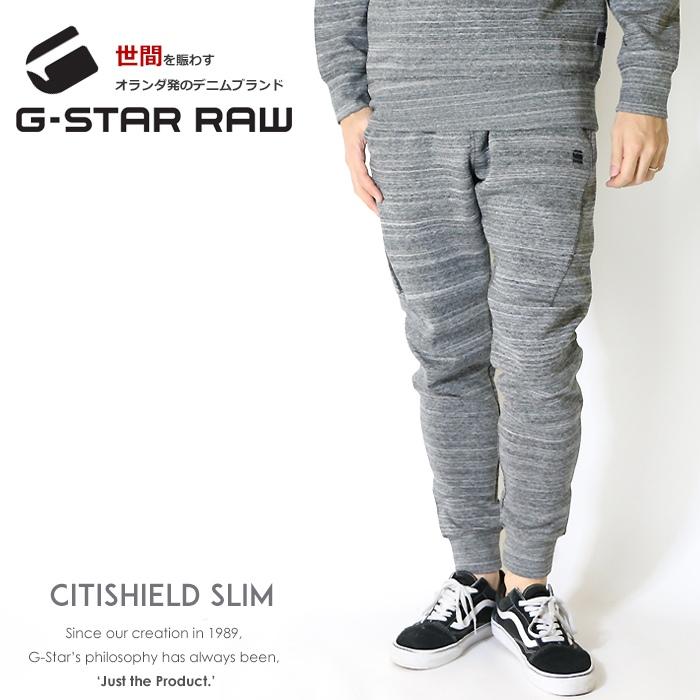 【2020年 春夏新作】【G-STAR RAW ジースターロウ】 スウェットパンツ ボトム スリム テーパード テックウェア ジースターロー gstar メンズ men's 国内正規品 インポート ブランド 海外ブランド D14596-B860