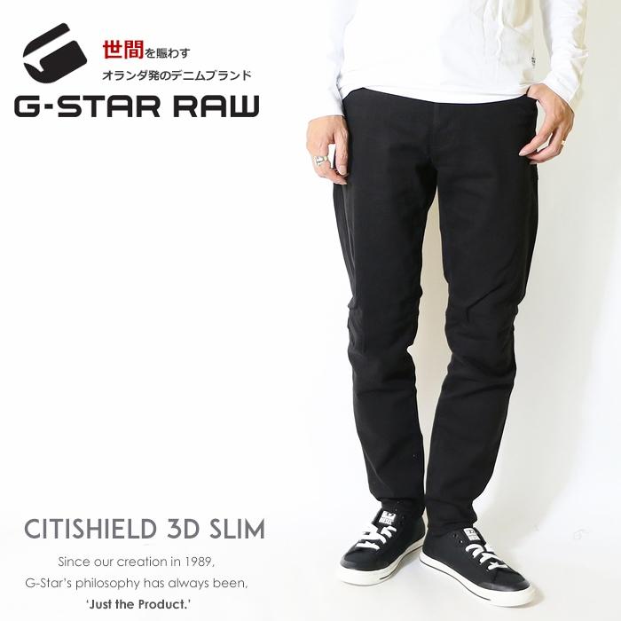 【2020年 春夏新作】【G-STAR RAW ジースターロウ】 ジーンズ ブラック デニム スリム テーパード ボトム ジースターロー gstar メンズ men's 国内正規品 インポート ブランド 海外ブランド D17287-C348