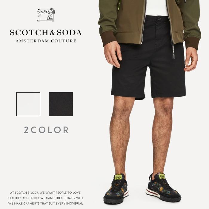 【2020年 春夏新作】【スコッチ&ソーダ SCOTCH&SODA スコッチアンドソーダ】 ハーフパンツ ショートパンツ ショーツ メンズ men's 国内正規品 インポート ブランド 海外ブランド 12503