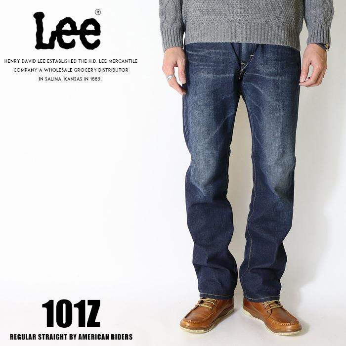 Lee リー 101z アメリカンライダース 日本製 ストレート ジーンズ デニム 裾直し無料 送料無料 ユーズド メンズ インポート ブランド 海外 ブランド LM5101-526
