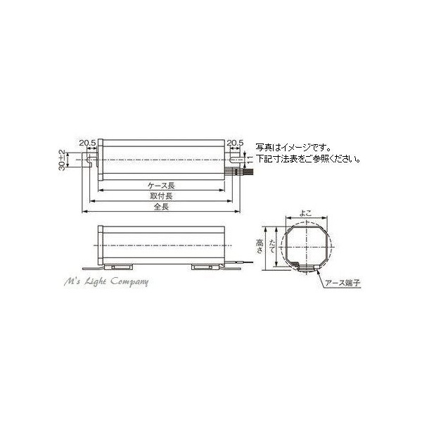 東芝 3HL-2027HWB 安定器 60Hz 低始動形 1灯用 高力率 200V 定格電力300W 『3HL2027HWB』