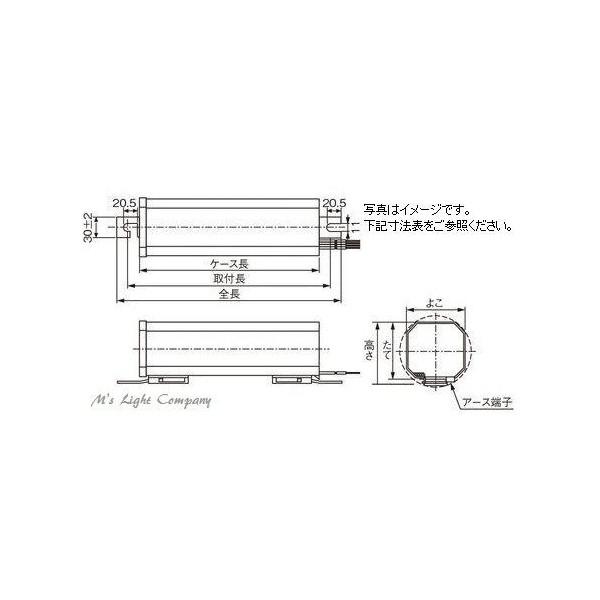 東芝 4HC-2027HWB 安定器 60Hz 一般形 1灯用 高力率 200V 定格電力400W 『4HC2027HWB』