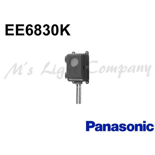 パナソニック EE6830K 電子 EEスイッチ 電磁型