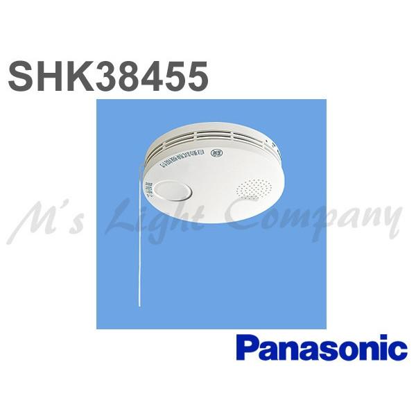 パナソニック SHK38455 『10個セット』 住宅用火災警報機 煙感知器 けむり当番 薄型 2種 電池式 移報接点なし 警報音・音声警報機能付