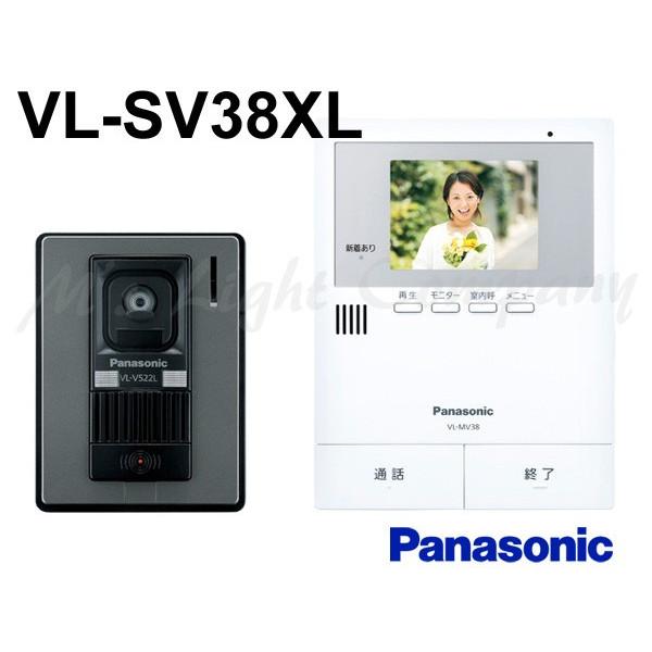 送料無料 パナソニック VL-SV38XL カラーテレビドアホン 録画機能 LEDライト シンプルタイプ 電源直結式 『VLSV38XL』