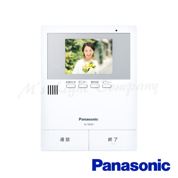 パナソニック VL-V632K テレビドアホン用増設モニター TFTカラー液晶ディスプレイ 電源コード式 直結式兼用 送料無料 『VLV632K』
