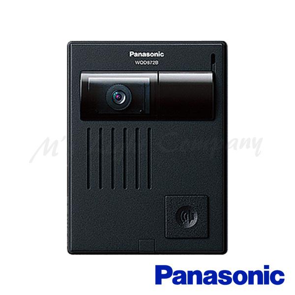 パナソニック WQD872B カラーカメラ付ドアホン子器 広角 露出型 警報表示付 オフブラック