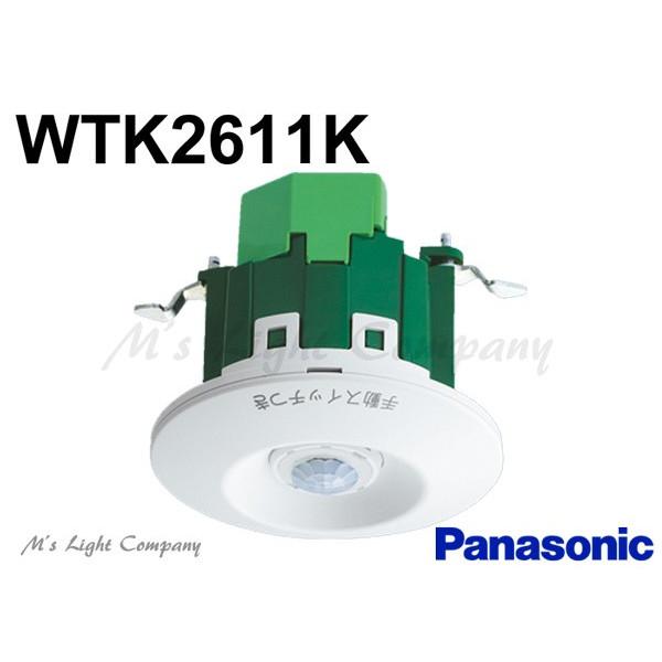 パナソニック WTK2611K 屋内タイプかってにスイッチ(親機) ホワイト