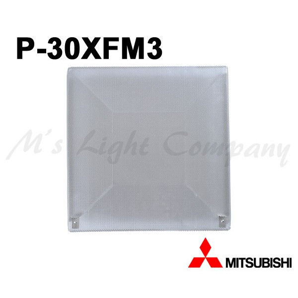 MITSUBISHI 中古 三菱 P-30XFM3 新作 人気 標準換気扇交換用フィルター P30XFM3 P-30XFM2 再生形 旧形名: