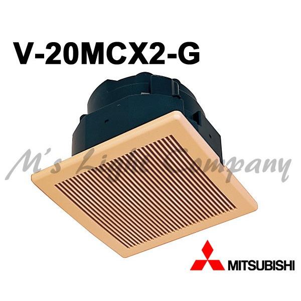 三菱 V-20MCX2-G 換気排熱ファン 居間・事務所・店舗用 丸穴据付タイプ 天井・壁・傾斜天井取付可 高密閉電気式シャッター搭載 ライトオーク 『V20MCX2G』