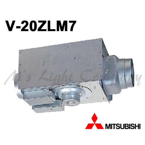 三菱 V-20ZLM7 中間取付形ダクトファン 施設・事務所・店舗用 排気専用 風圧式シャッター 24時間換気機能 DCブラシレスモーター 低騒音設計 『V20ZLM7』