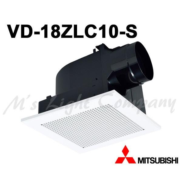 三菱 VD-18ZLC10-S 換気扇 サニタリー用 天井埋込形 風圧式シャッター 低騒音形 24時間換気機能 HNコーティングプラス 『VD18ZLC10S』