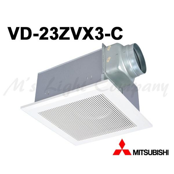 三菱 VD-23ZVX3-C 換気扇 居間・事務所・店舗用 天井埋込形 風圧式シャッター 24時間換気機能 DCブラシレスモーター HNコーティングプラス 『VD23ZVX3C』