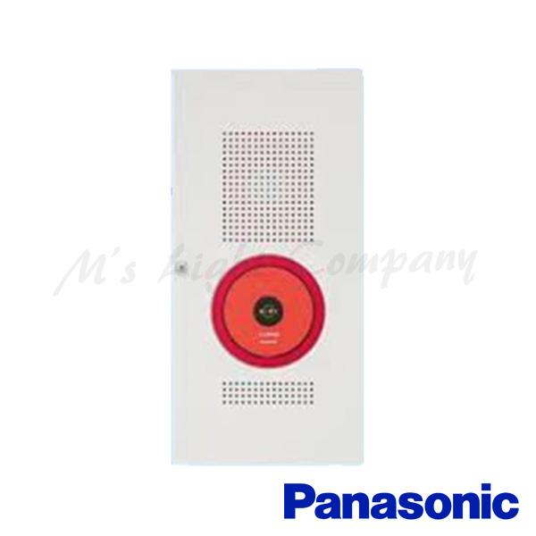 店舗 Panasonic パナソニック BV963401HK 小型総合盤 内器 P型1級 再入荷/予約販売! リング型表示灯内蔵