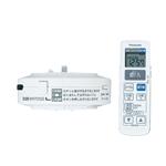 Panasonic パナソニック セール特価品 開催中 WH7016WP 留守番タイマ機能付 光線式ワイヤレスリモコンスイッチセット コードペンダント用 入 2チャンネル形 ホワイト 切用
