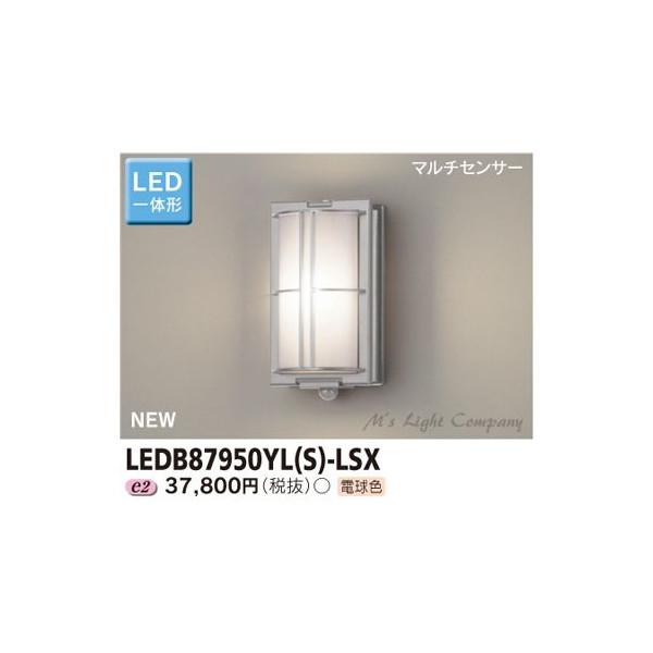 東芝 LEDB87950YL(S)-LSX LED一体形 マルチセンサー付ポーチ灯 『LEDB87950YLSLSX』