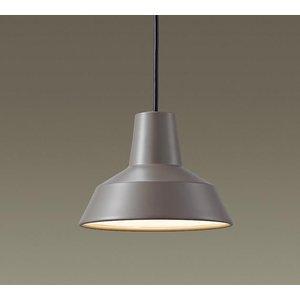 パナソニック LGB15021AZ 吊下型 LED(電球色) ダイニング用ペンダント 直付タイプ 白熱電球40形1灯器具相当 ランプ付(同梱) 『LGB15021AZ』