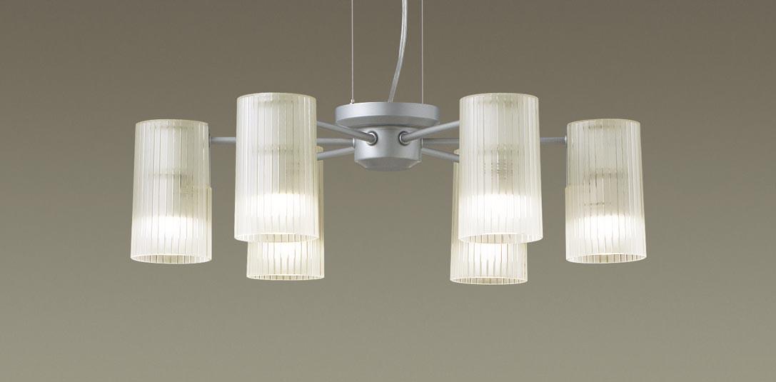 パナソニック LGB19653K 吊下型 LED(電球色) 吹き抜け用シャンデリア 直付タイプ 白熱電球40形6灯器具相当 ~6畳 ランプ付(同梱) 『LGB19653K』