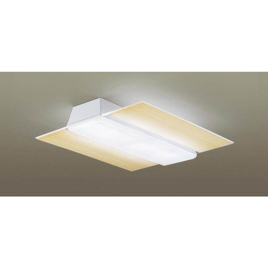パナソニック LGBZ1186 天井直付型 LED(昼光色~電球色) シーリングライト リモコン調光・リモコン調色・カチットF パネル付型 ~8畳 『LGBZ1186』