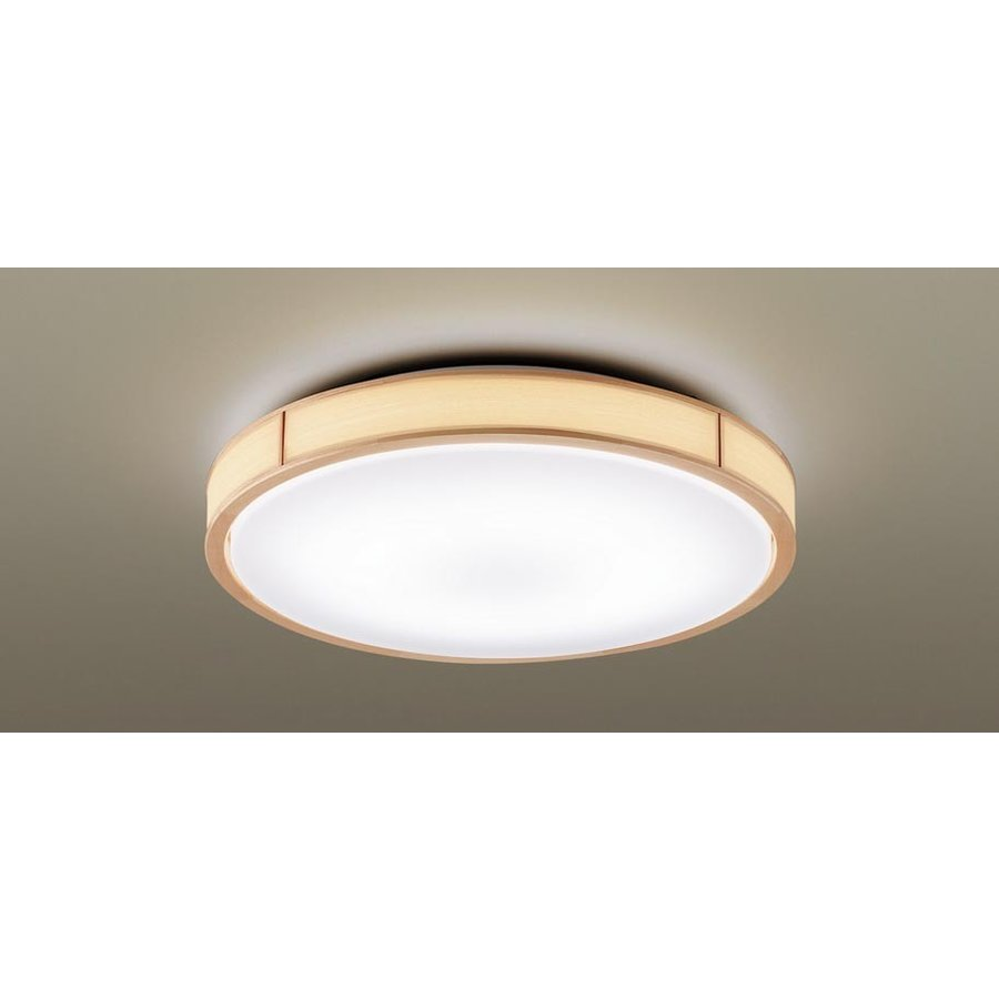 パナソニック LGBZ1516K 天井直付型 LED(昼光色~電球色) シーリングライト リモコン調光・リモコン調色・カチットF ~8畳 『LGBZ1516K』