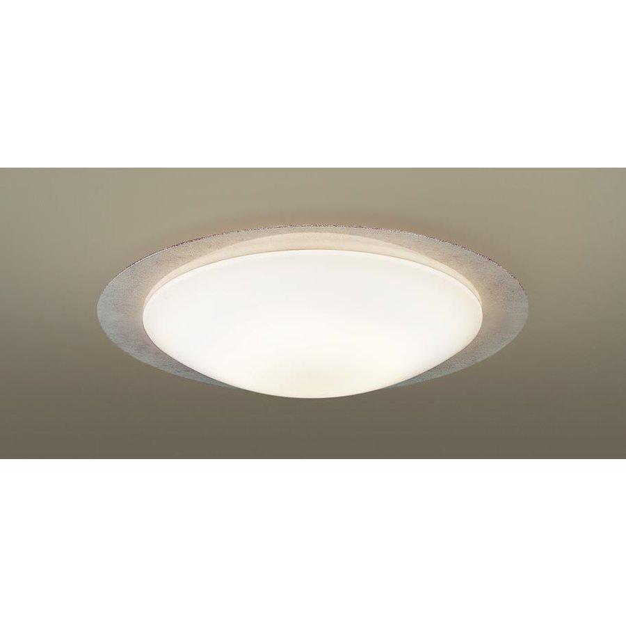 パナソニック LGBZ2534K 天井直付型 LED(昼光色~電球色) シーリングライト リモコン調光・リモコン調色・カチットF ~10畳 『LGBZ2534K』