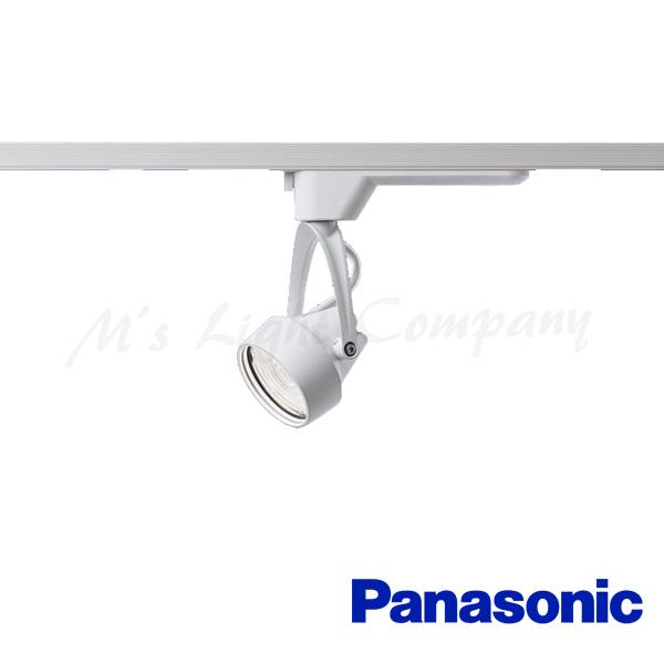 パナソニック NNN02301W LE1 LEDスポットライト ライティングレール用 840lm 白色 中角タイプ 12Vミニハロゲン50形1灯相当 LED一体形 『NNN02301WLE1』
