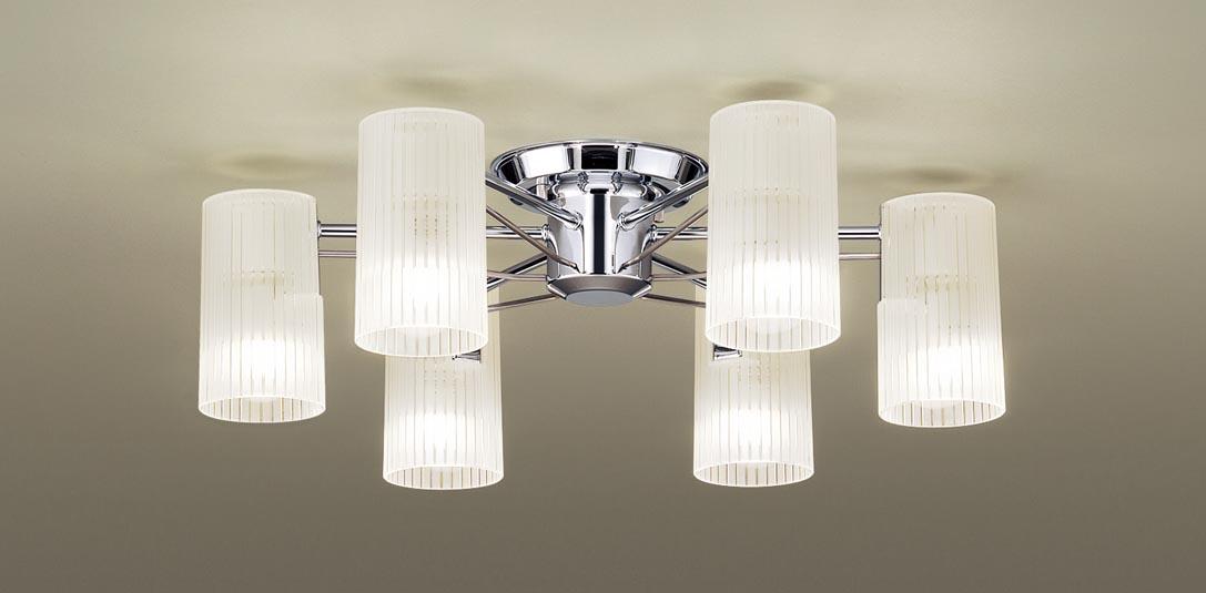 パナソニック LGB57650K 天井直付型 LED(電球色) シャンデリア Uライト方式 白熱電球40形6灯器具相当/~6畳 ランプ付(同梱) 『LGB57650K』