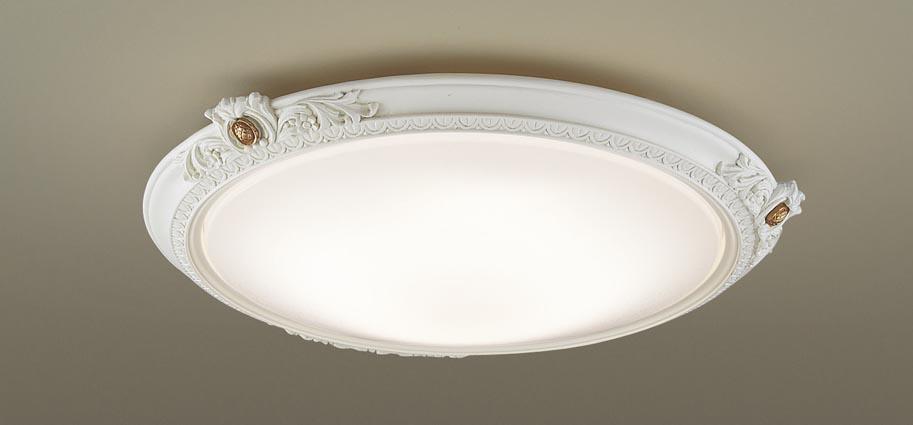 パナソニック LGBZ1551 天井直付型 LED(昼光色~電球色) シーリングライト リモコン調光・リモコン調色・カチットF ~8畳 『LGBZ1551』