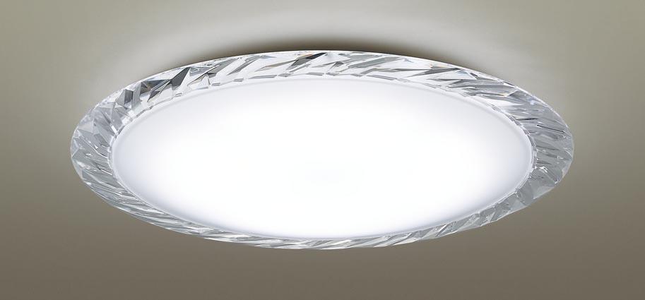 パナソニック LGBZ1606 天井直付型 LED(昼光色~電球色) シーリングライト リモコン調光・リモコン調色・カチットF ~8畳 『LGBZ1606』