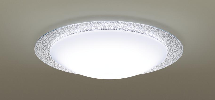 パナソニック LGBZ2566 天井直付型 LED(昼光色~電球色) シーリングライト リモコン調光・リモコン調色・カチットF ~10畳 『LGBZ2566』