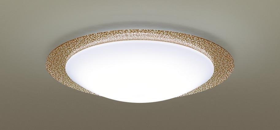 パナソニック LGBZ2595 天井直付型 LED(昼光色~電球色) シーリングライト リモコン調光・リモコン調色・カチットF ~10畳 『LGBZ2595』