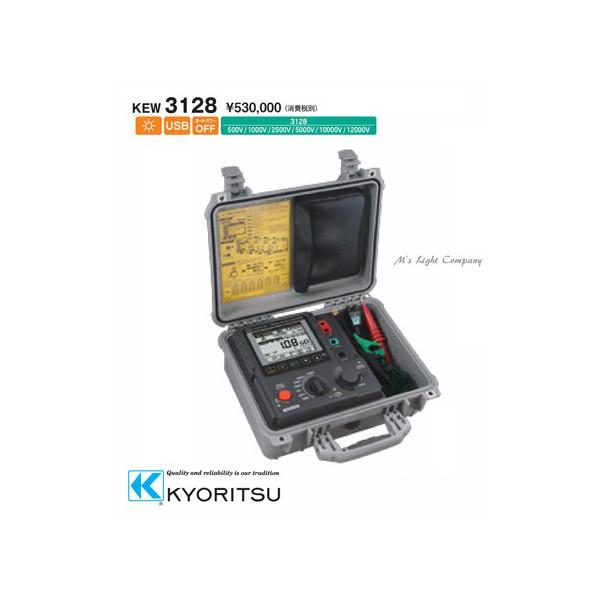 共立電気計器 KEW3128 高圧絶縁抵抗計 500V/1000V/2500V/5000V/10000V/12000V